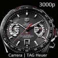 Брендовые швейцарские часы Сarrera | TAG Heuer