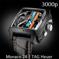Брендовые швейцарские часы Monaco 24